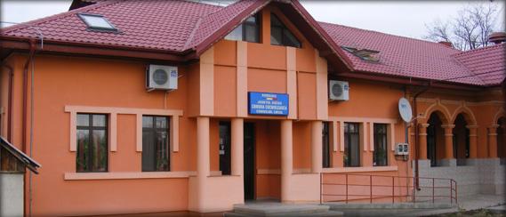 Primaria Comunei Cochirleanca